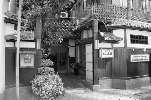 Kashima honkan Inn
