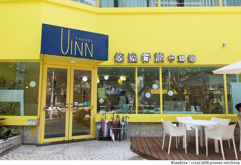 台北背包 台北平價住宿 台北師大住宿 悠逸行旅 UINN Travel Hostel Taipei hostel 台北住宿 台北背包客棧7