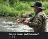 На что ловят рыбу в неве?