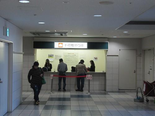 京都競馬場の手荷物預かり所