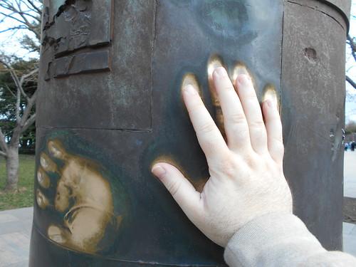 FDR Memorial (2)