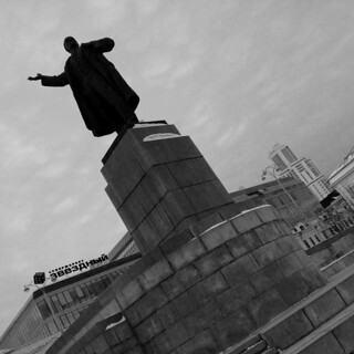 Monument to V.I.Lenin