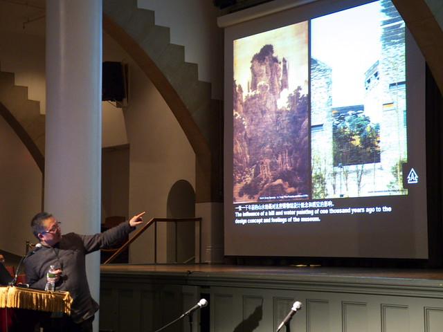 Wang Shu Lecture