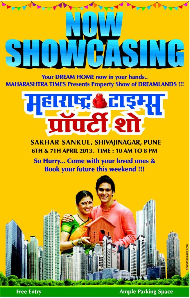 Maharashtra Times Property Show Sakhar Sankul Shivaji Nagar Pune 6th & 7th April 2013 10 am to 8 pm