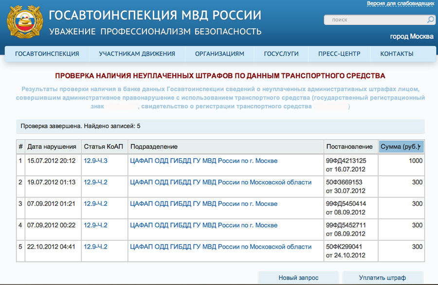 Снимок-экрана-2013-04-08-в-19.38-mini