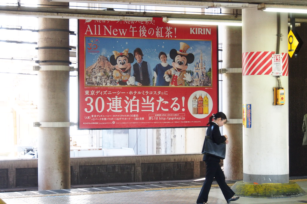 Disney 30 週年