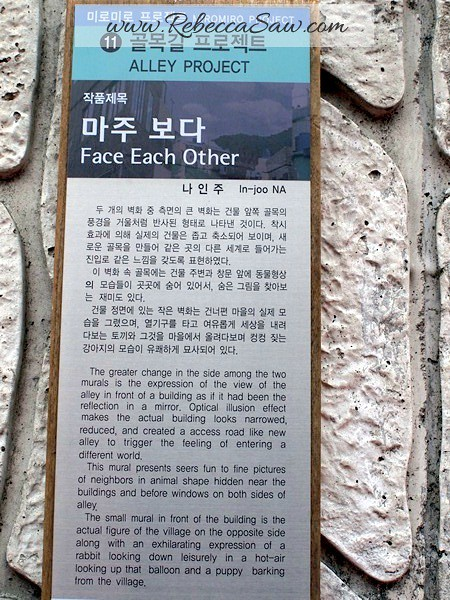 Busan Korea - Day 3 - RebeccaSaw-131