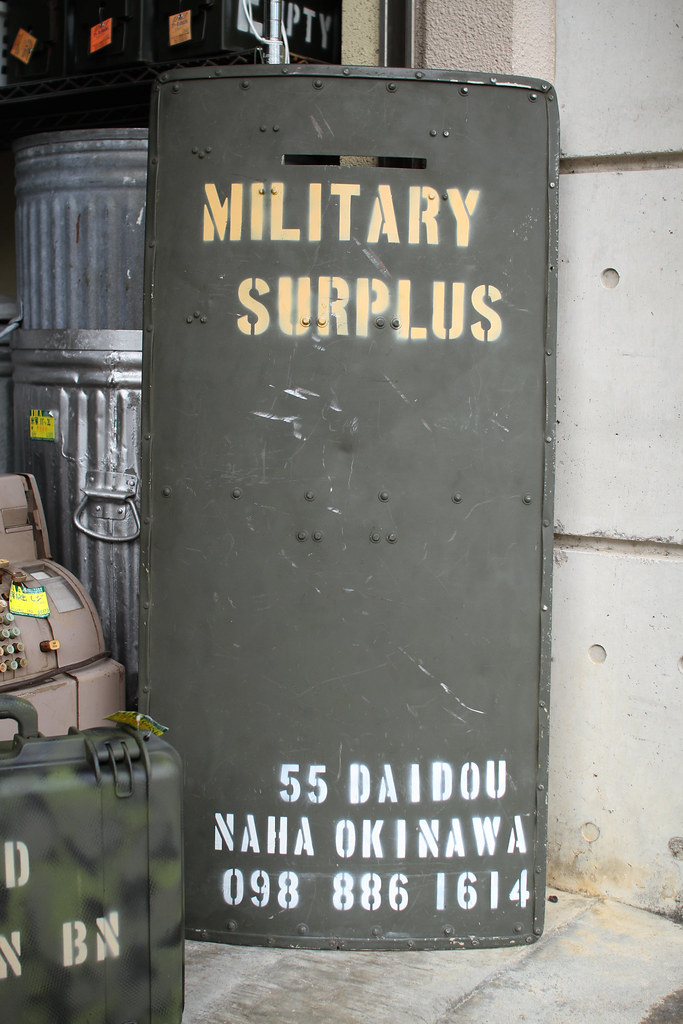 いは軍払い下げ品店, Iha Military Surplus, Naha, Okinawa, Japan