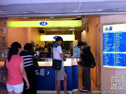 taiwan trip blog day 2 ximending taipei 101 agnes b cafe wufenpu raohe night market 7