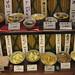 0626 - En el hotel de Kyoto