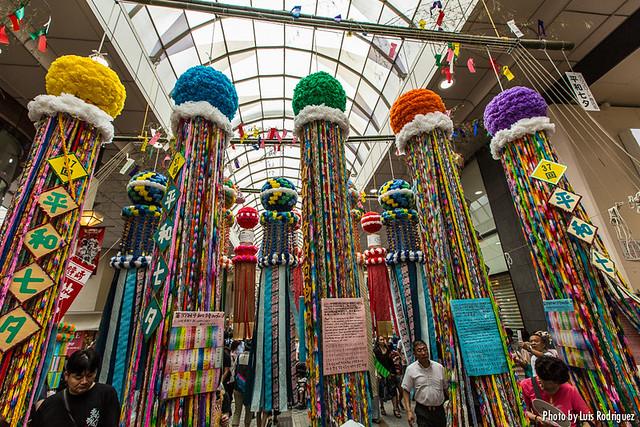 Sendai Tanabata Matsuri-25
