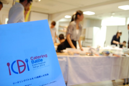 catering_20130425_002