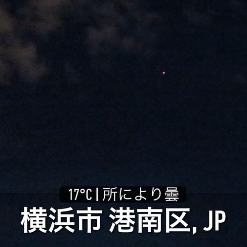 飛行機雲よりも明るく見えた今日のISS。凄かった! #weather #instaweather #instaweatherpro  #横浜市港南区 #日本