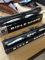 New products: hard and soft gun cases, scopes.
