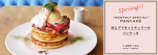 sakura-pancake_banner