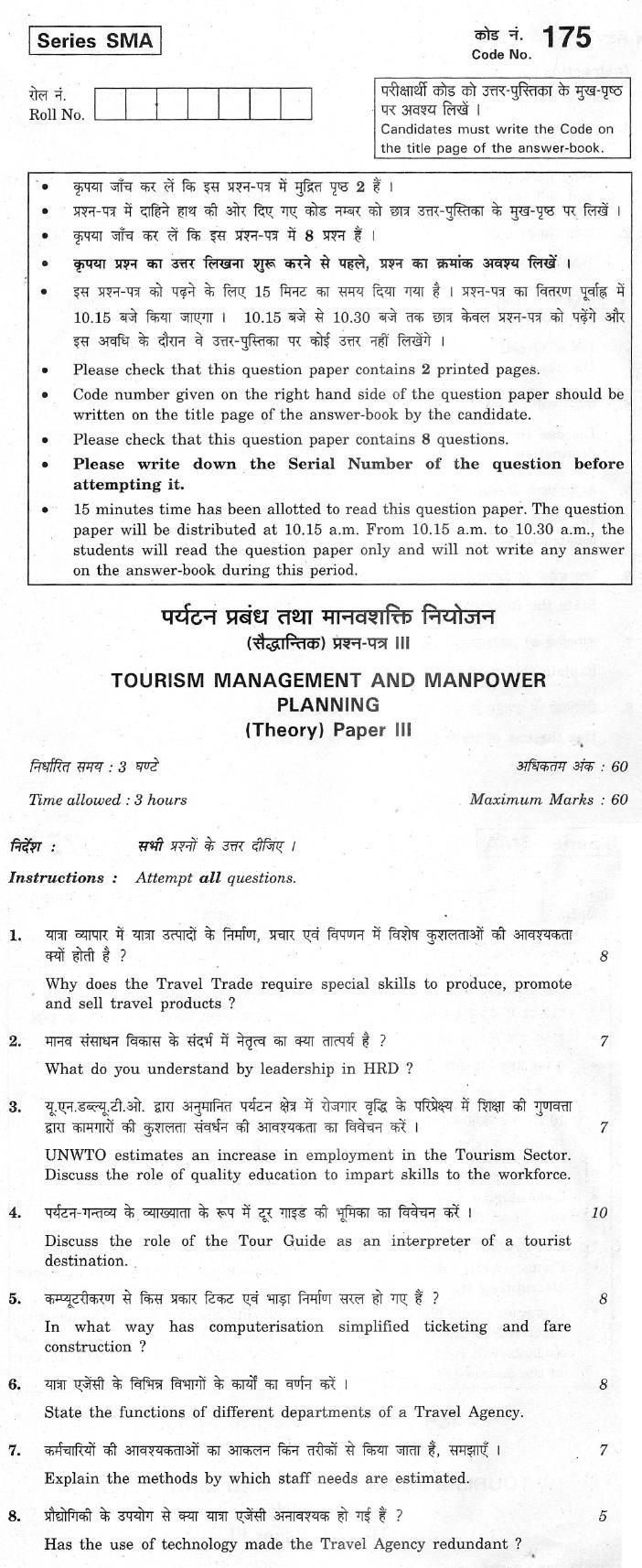 CBSE Class XII Previous Year Question Paper 2012 Tourism Management and Manpower Planning Paper III