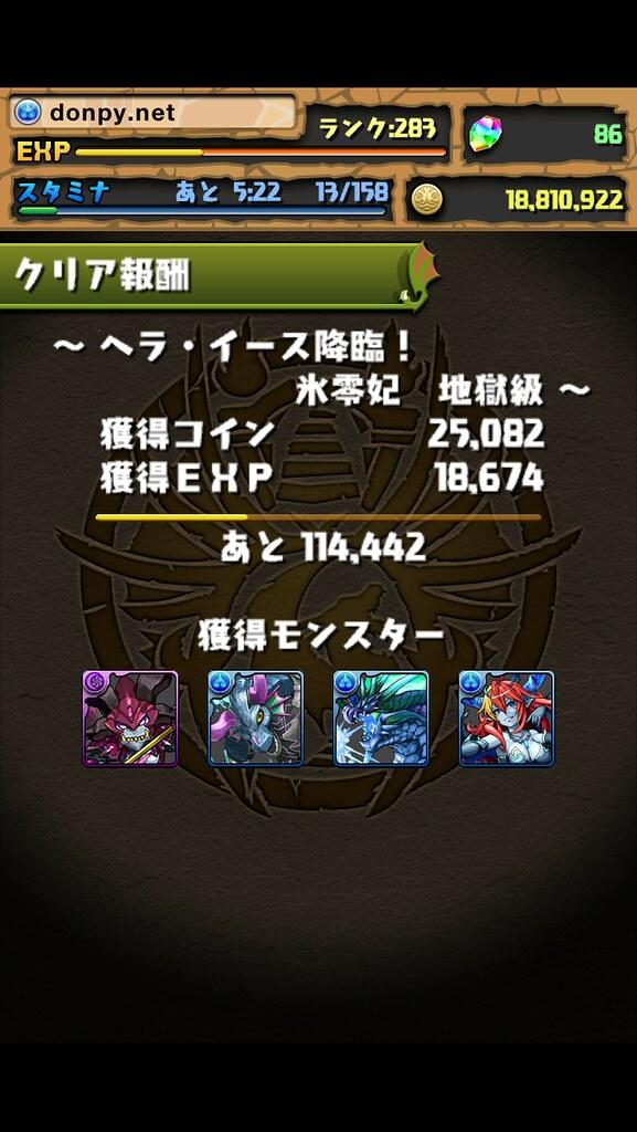 20130506101100