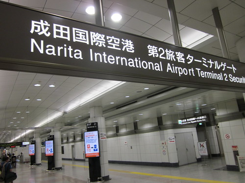 JR Train/Sky Access Line (Travel Shin-okubo to Narita Airport) Japan