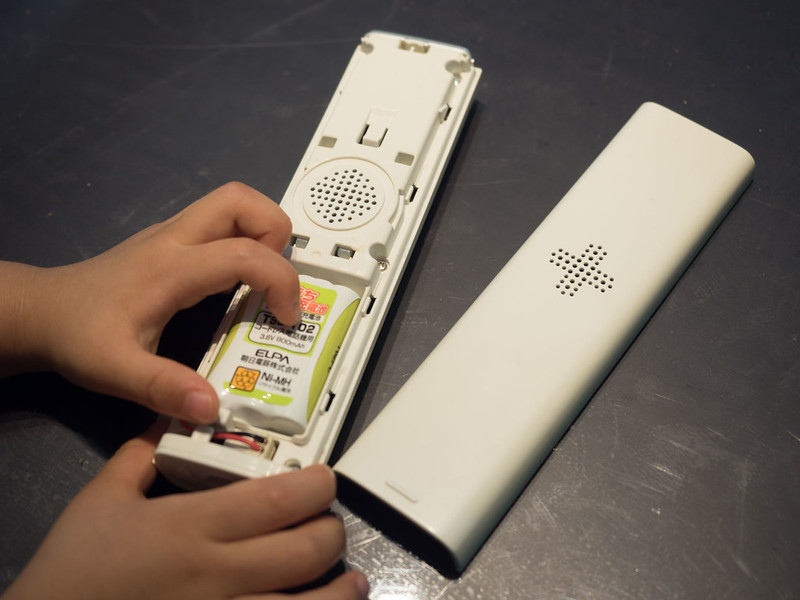子機の電池交換 (4 - 7)