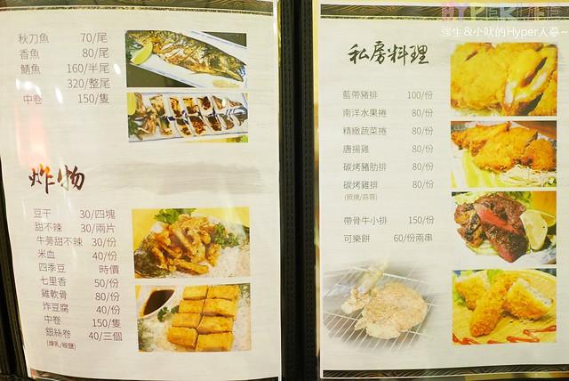 東海鐵弎角燒烤 (37)