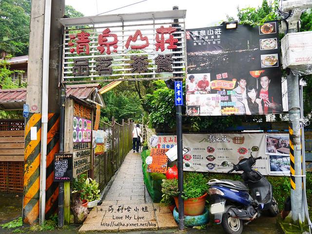 貓空美食泡茶餐廳推薦清泉山莊
