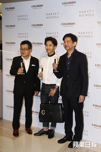 G-Dragon_HarveyNichols-COLOMBO_VIA_DELLA_SPIGA-HongKong-20140806 (14)