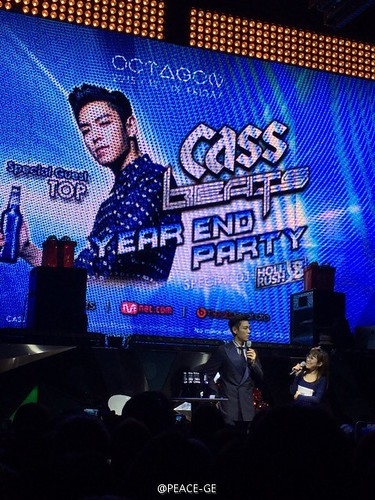 TOP - Cass Beats Year End Party - 18dec2015 - PEACE-GE - 01