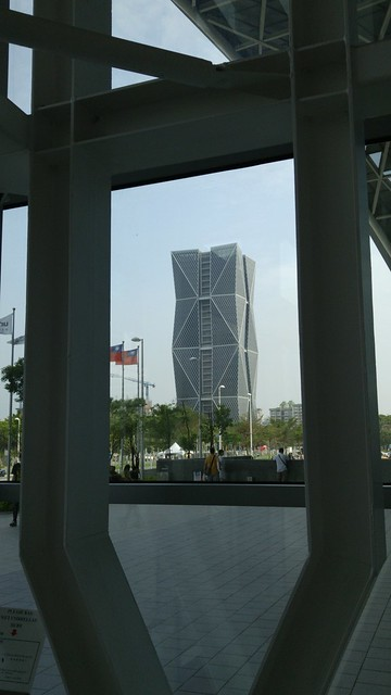 China Steel Corporation Headquarters