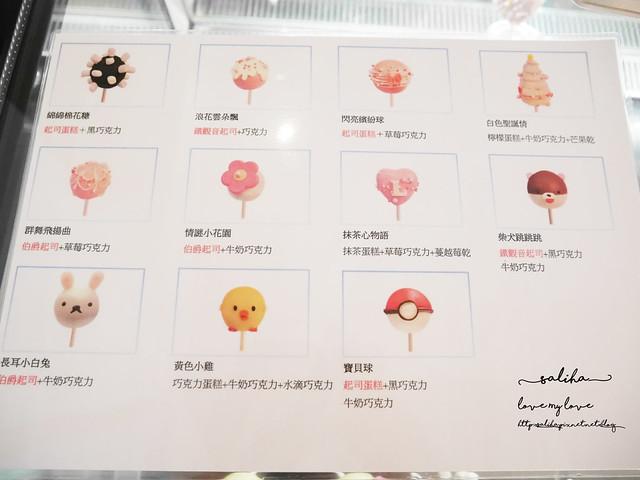 東區忠孝敦化站超夢幻下午茶咖啡館禾多HERDOR (41)