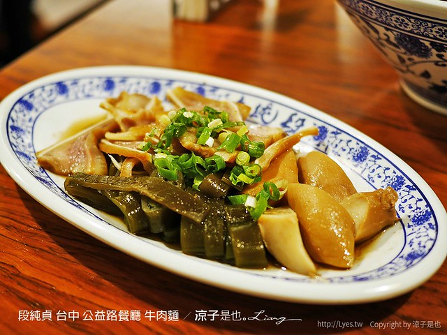 段純貞 台中 公益路餐廳 牛肉麵 15
