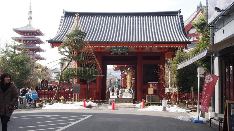 Tokyo Honeymoon 2013_day06_116