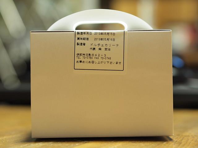 2013.05.16 バースデーケーキ箱