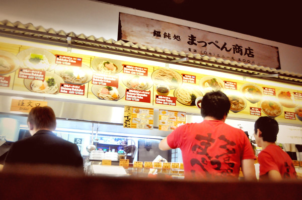 Pre-Birthday Trip: Menya Mappen Noodle Bar
