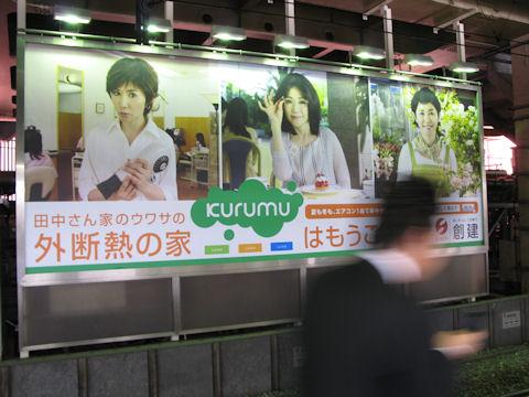 Japan_0007