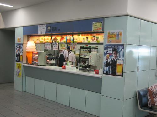 阪神競馬場の売店福三