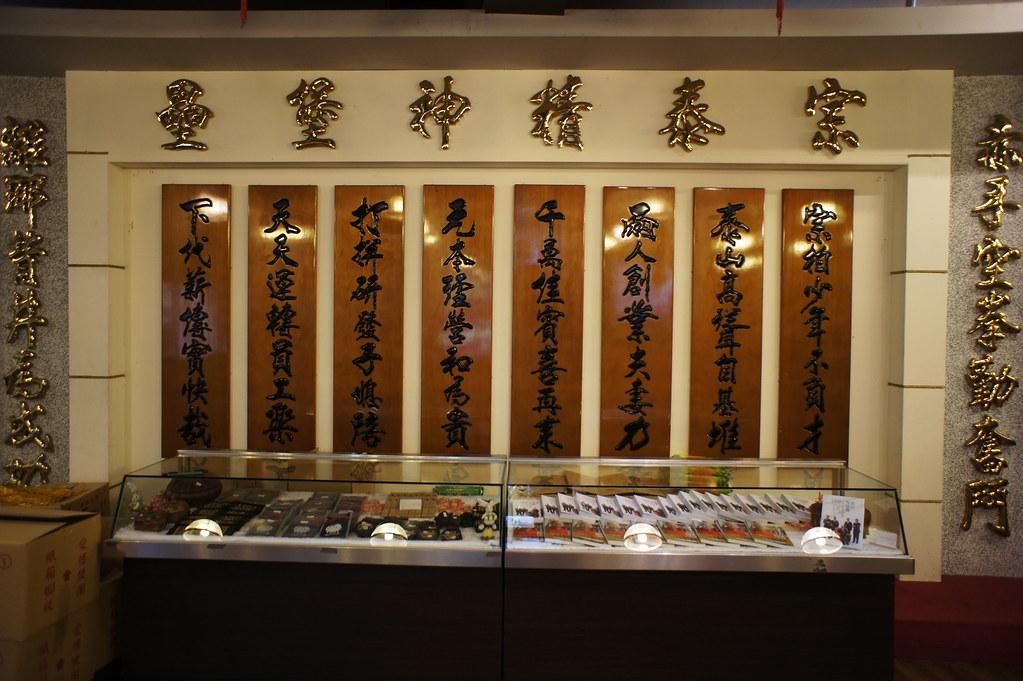吉安鄉阿美小米文化館 (2)
