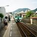 昭和町駅 by den_1990