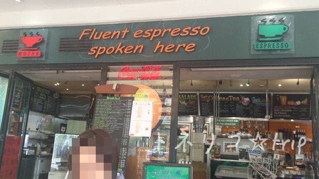 coast-roast-caffe