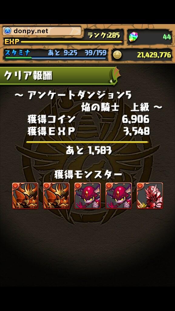 20130520074546