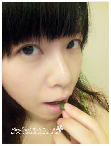 遠東生技特級藍綠藻錠15.jpg