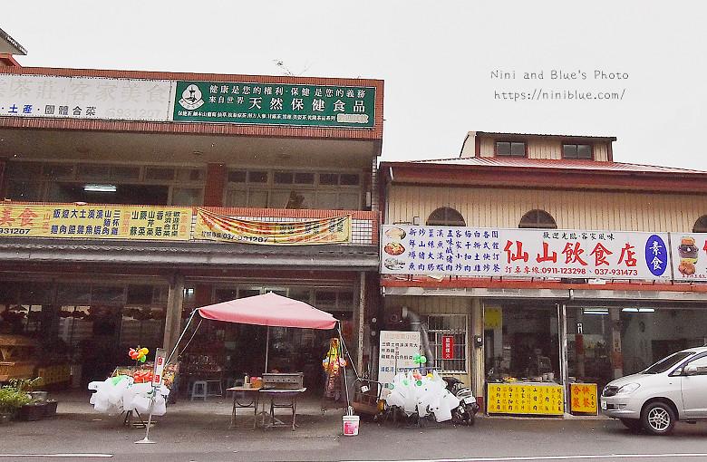 苗栗獅潭旅遊景點48