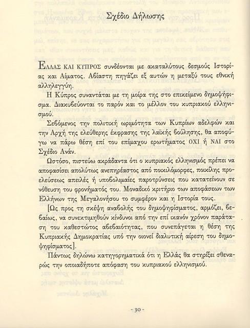 ΔΟΥΝΤΑΣ2