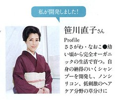 kimono_naka11