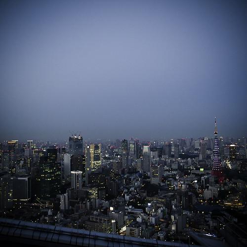 Tokyo, Babylon, June 6, 2013 CE