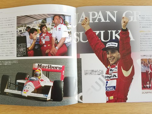 MP4/4 #1 Magazine 2