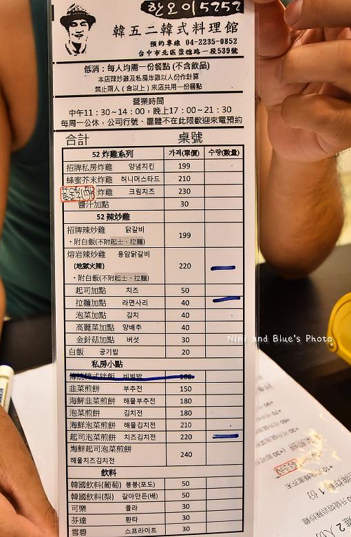 韓五二台中韓式料理韓國人開的03