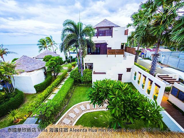 泰國華欣飯店 Villa 海邊住宿 Aleenta Hua Hin Resort & Spa 3