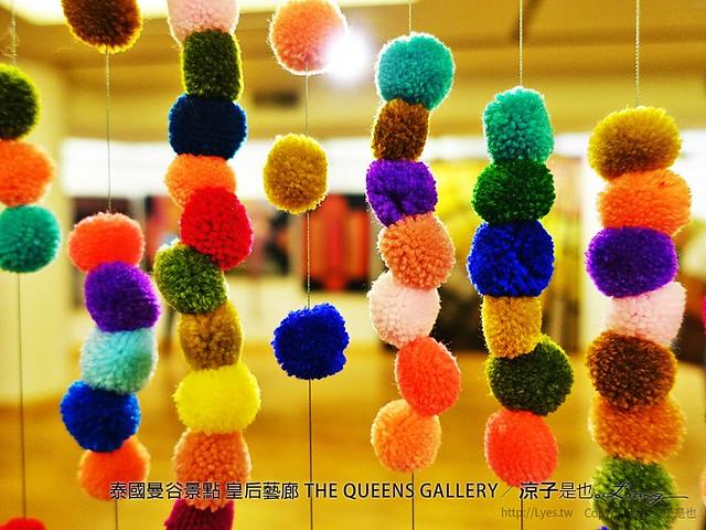 泰國曼谷景點 皇后藝廊 THE QUEENS GALLERY 55
