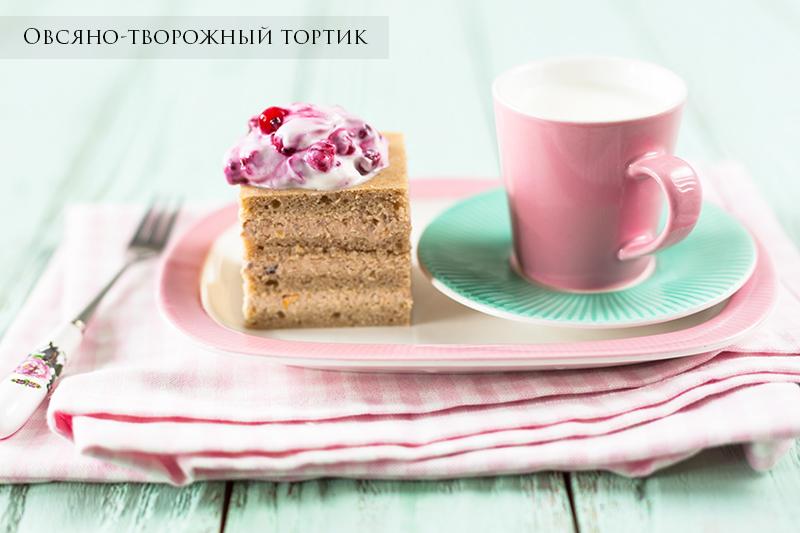 рецепт детский торт при аллергии на молоко