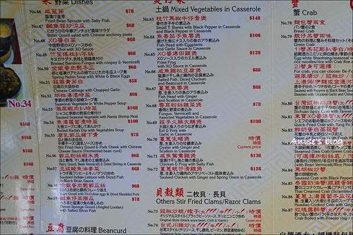 香港美食東寶小館_033